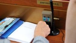 Облрада заборонить депутатам голосувати чужою карткою, але порушників не каратиме