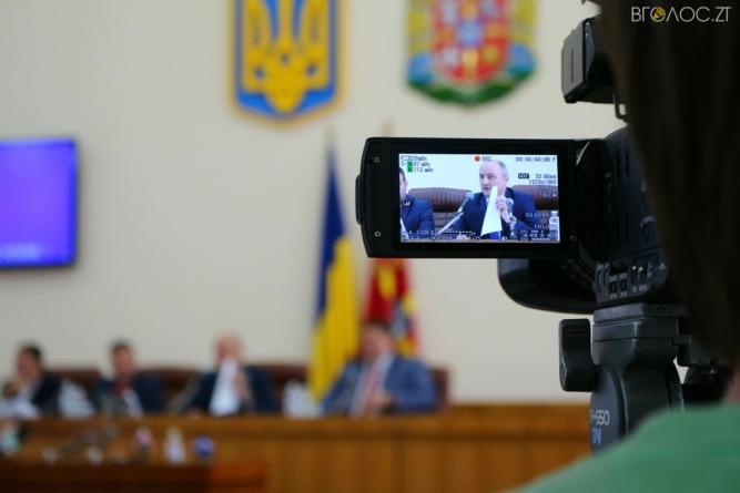 Стало відомо, чому сесію обласної ради перенесли на листопад