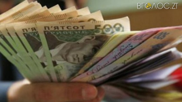 Роботодавці області збільшили заборгованість по зарплаті у червні