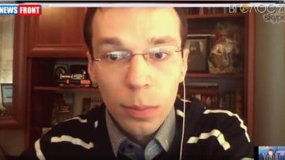 «Прокремлівському» блогеру з Житомира оголосили про підозру в державній зраді