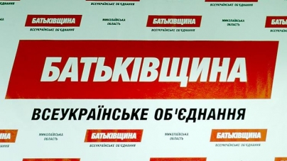 «Батьківщина» виступила проти встановлення будь-яких об'єктів торгівлі у сквері на Лятошинського