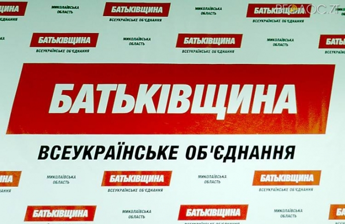 Прес-служба ВО «Батьківщина» оприлюднила заяву з приводу політичного психозу в Житомирській області
