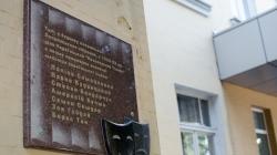 У Житомирі відкрили меморіальну дошку Українському «Незалежному театру» (ФОТО)