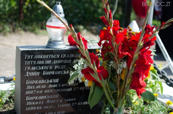 Житомиряни вшанували пам'ять жертв Великого терору 1937-1938 років (ФОТО)
