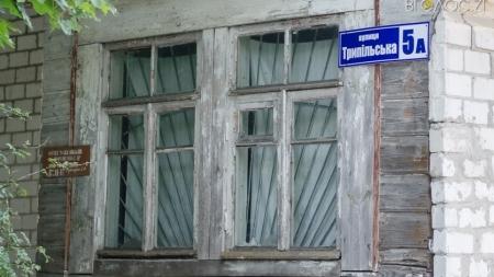 ФОТОекскурсія Житомиром: вулиця Трипільська