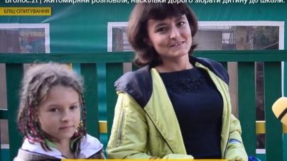 Житомиряни розповіли, наскільки дорого зібрати дитину до школи (ВІДЕО)