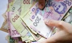 Новоград: VIP-чиновникам заборонять купувати авто, вартість яких перевищує 600 тисяч
