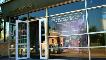 Музей космонавтики таки придбав симулятор «шатла»