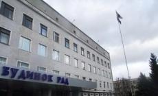 У Новограді достроково припинять повноваження депутата міської ради