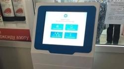 У Житомирі встановили перший термінал для електронної реєстрації до лікаря