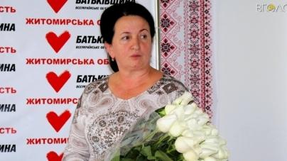 Любов Цимбалюк очолила міську парторганізацію ВО «Батьківщина»