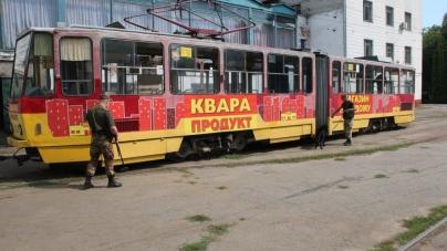 Невідомий погрожував спалити тролейбуси та підірвати ТТУ через борг колишньої працівниці