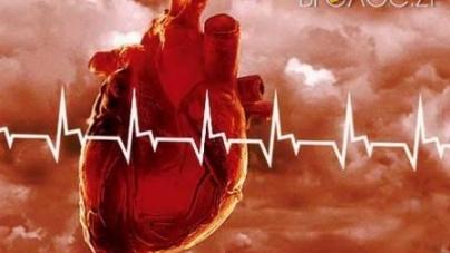 Минулоріч до лікарів області зі скаргами на серце звернулися понад 15 тисяч осіб