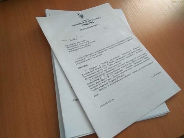 Житомир: проекти рішень перед сесію депутатам «роздаватимуть» виключно у електронному вигляді