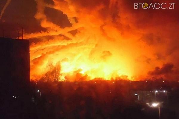 Під Вінницею вибухнув військовий склад: житомирських поліцейських відправили евакуйовувати людей