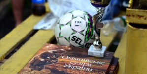 Житомирські комунальники змагалися у турнірі з міні-футболу (ФОТО)