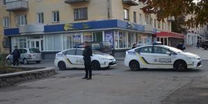 Біля готелю «Житомир» поліція знешкодила сумку зі старими речами