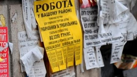 На Житомирщині кількість зареєстрованих безробітних перевищує минулорічну на 46%