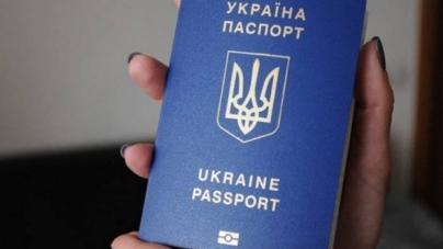 З початку року майже 60 тисяч жителів області оформили закордонні паспорти у підрозділах УДМС