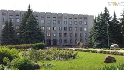 Спроба №3: у Житомирі знов оголосили тендер на будівництво прозорого офісу