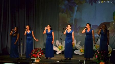 У Черняхові відзначили День вчителя (ФОТО)