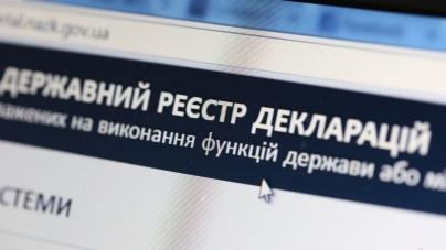 За невчасно подану декларацію сільського голову  оштрафували на 850 гривень
