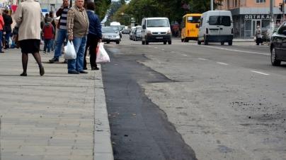 Ремонт ділянки дороги від майдану Соборного до Старого бульвару обійдеться у понад 23 мільйони