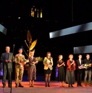 Як у Житомирі вручали премію «Гордість міста» (Фоторепортаж)