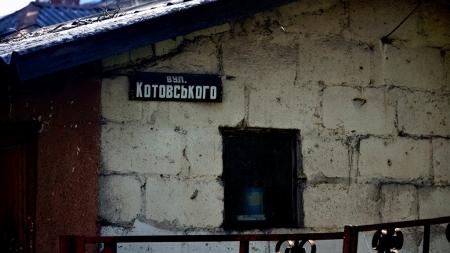 ВАДИ, ХИБИ ТА ОГРІХИ: що не так із вулицею Грушевського (ФОТО)