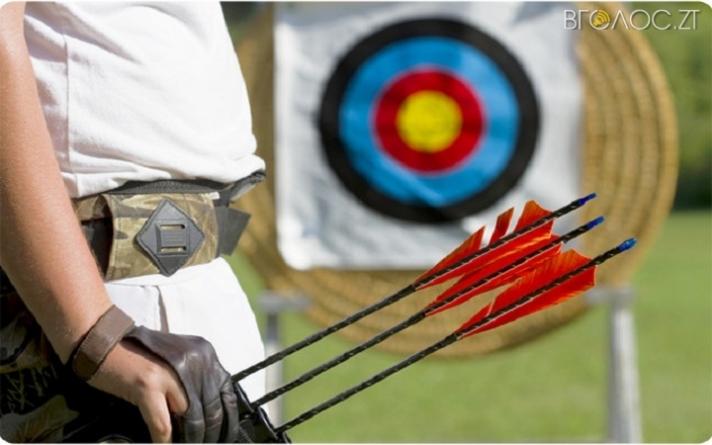 За гроші облдержадміністрації учні та студенти вчитимуться стріляти з лука