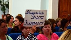 До кінця року медикам Житомира не вистачає на зарплату понад 45 мільйонів