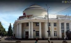 Відновлення Молодіжного центру у Новограді почнуть вже цього року