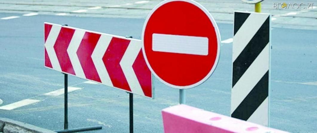 Рух транспорту по відремонтованій вулиці Параджанова у Житомирі знову перекриють
