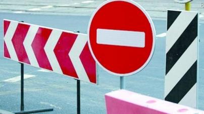 Через святкування Дня міста у Житомирі перекриють майдан Соборний