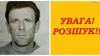 Увага! Поліція розшукує жителя села Глибочиці Миколу Поліщука, який зник два місяці тому