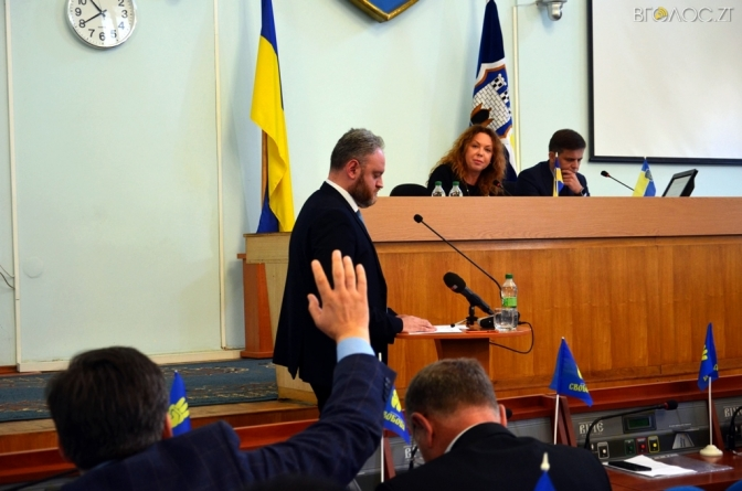 Депутати міськради звільнили одного заступника мера і затвердили двох нових