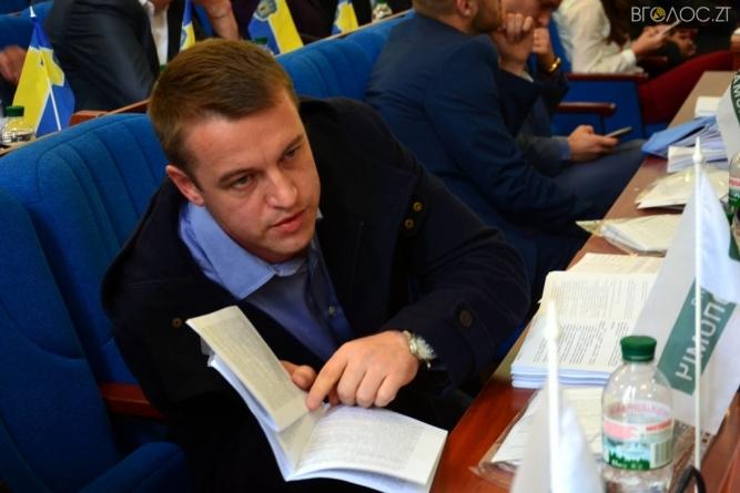 Депутат Житомирської міської ради Володимир Карпенко розповів, чому відмовився від мандату