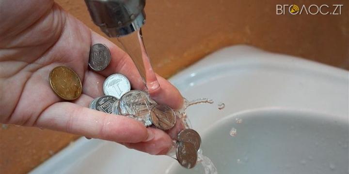 У Новограді-Волинському хочуть підняти ціну на воду