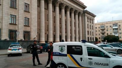 Поліція терміново евакуювала людей з Богунського, Корольовського та Житомирського районного судів
