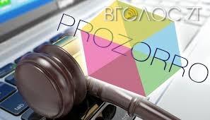 Прокуратура просить визнати недійсним тендер, який провело комунальне підприємство у Бердичеві