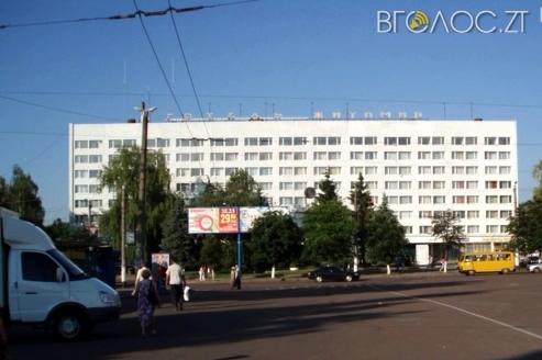 Депутати можуть скасувати продаж готелю «Житомир»