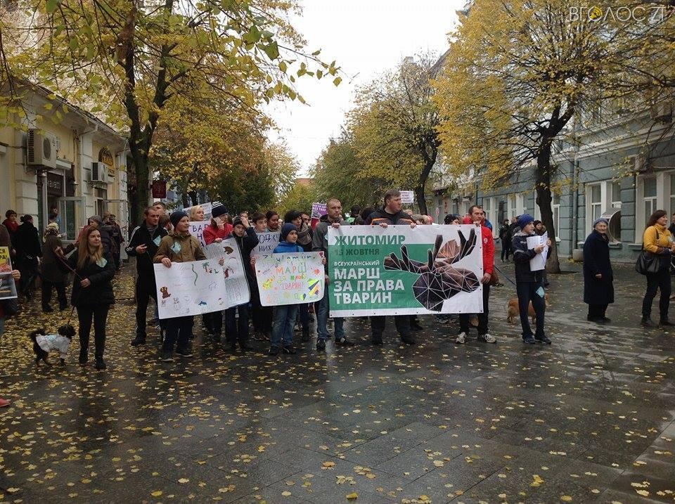 Марш за права Животных Житомир