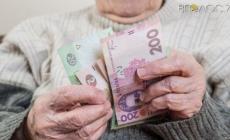 Від 140 гривень до 3 тисяч: доплати до пенсії жителів області після реформи