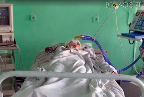 У Малині померла 17-річна дівчина, яку жорстоко побили знайомі через борг