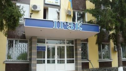 Іршанський ГЗК закупив своїм працівникам презервативи