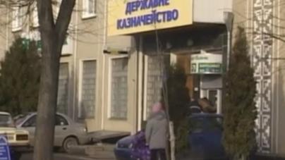 Бердичівське казначейство майже за чверть мільйона відремонтує дах