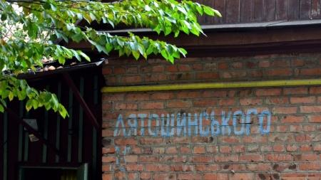 ВАДИ, ХИБИ ТА ОГРІХИ: що не так із вулицею Лятошинського (ФОТО)