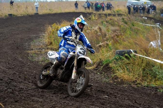 Дощ, бруд та гонки – під Житомиром відбулися змагання з мотокросу (ФОТО)