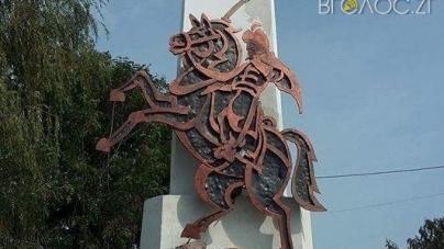 Епопея із пам'ятником у Новограді: встановили, демонтували, а тепер перейменовують