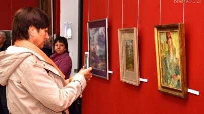 У Житомирі відкрили виставку Заслуженого художника України Бориса Портного (ФОТО)